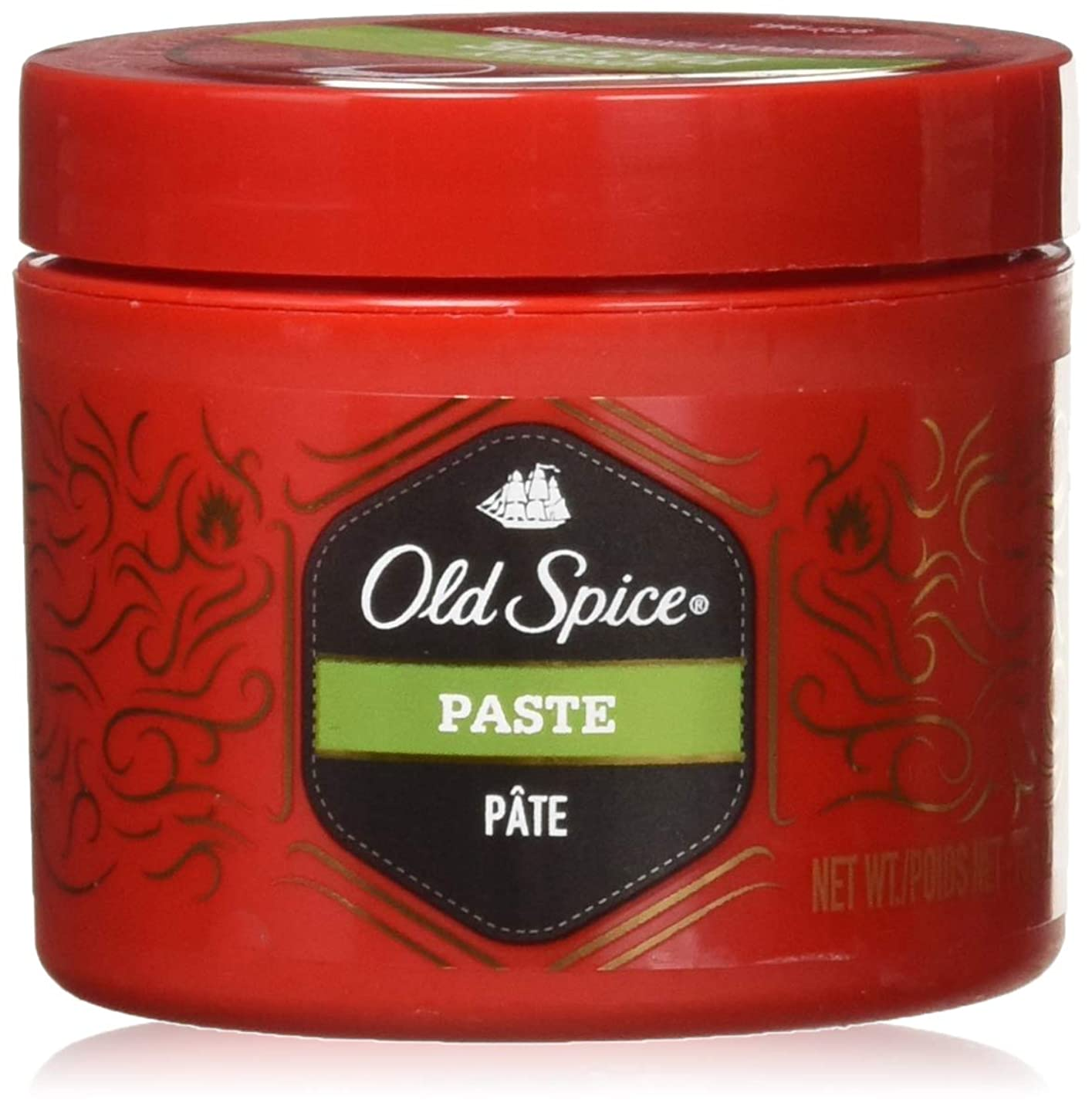 増幅バッグ多様性Old Spice 手に負えない貼り付けサイズ2の2.64Zパック