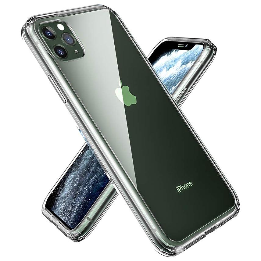 素晴らしい資格情報ストローク【令和新型】iPhone 11 Pro ケース iPhone 11Pro ケース 薄型 指紋防止対策 黄ばみ防止 四隅耐衝撃 滑り止め ワイヤレス充電対応 アイフォン 11 Pro ケース 5.8インチ PC背面+TPUバンパー 柔らかいiphone11 Pro ケース(iphone11 Pro,クリア)