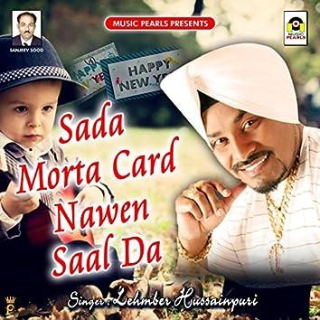 Sada Morta Card Nawen Saal Da