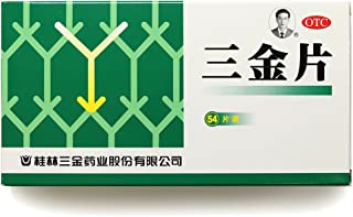 SanJin Tablets Traditional Chinese Herbal Formula for Chronic Prostatitis, Chronic Pyelonephritis, Cystitis, Urinary Tract Infections 54 Tablets