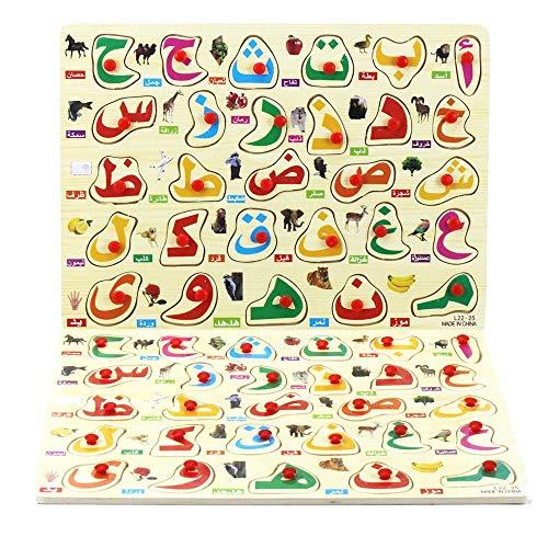 Puzzle Hölzerne Arabische Hand Scratch Board Baby Puzzles Alphabet Puzzle Letters Board Kinder Frühes Lernen Lernspielzeug Für Kinder Geschenke