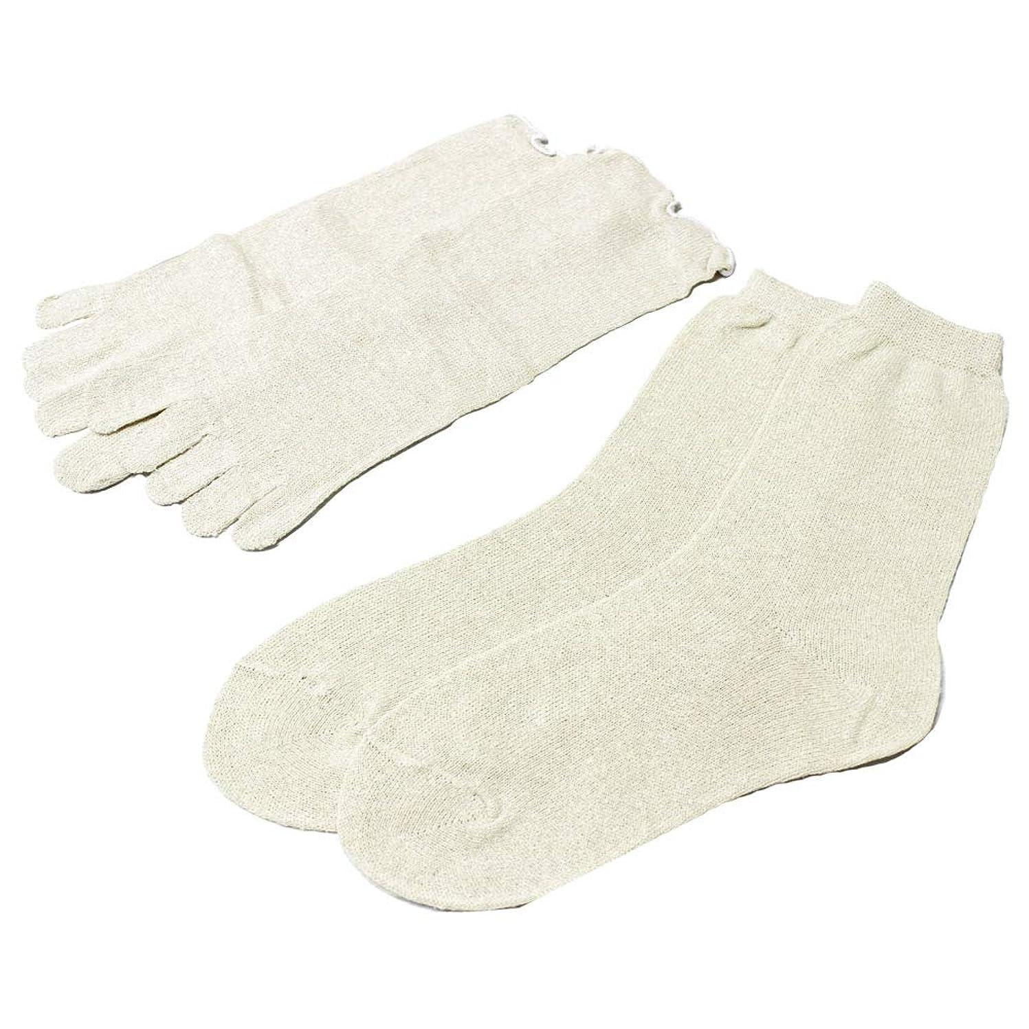 欠席ぞっとするようなルーチンひえとり靴下 シルク 冷え取り靴下 シルク 重ね履き インナーソックス 5本指 くつした