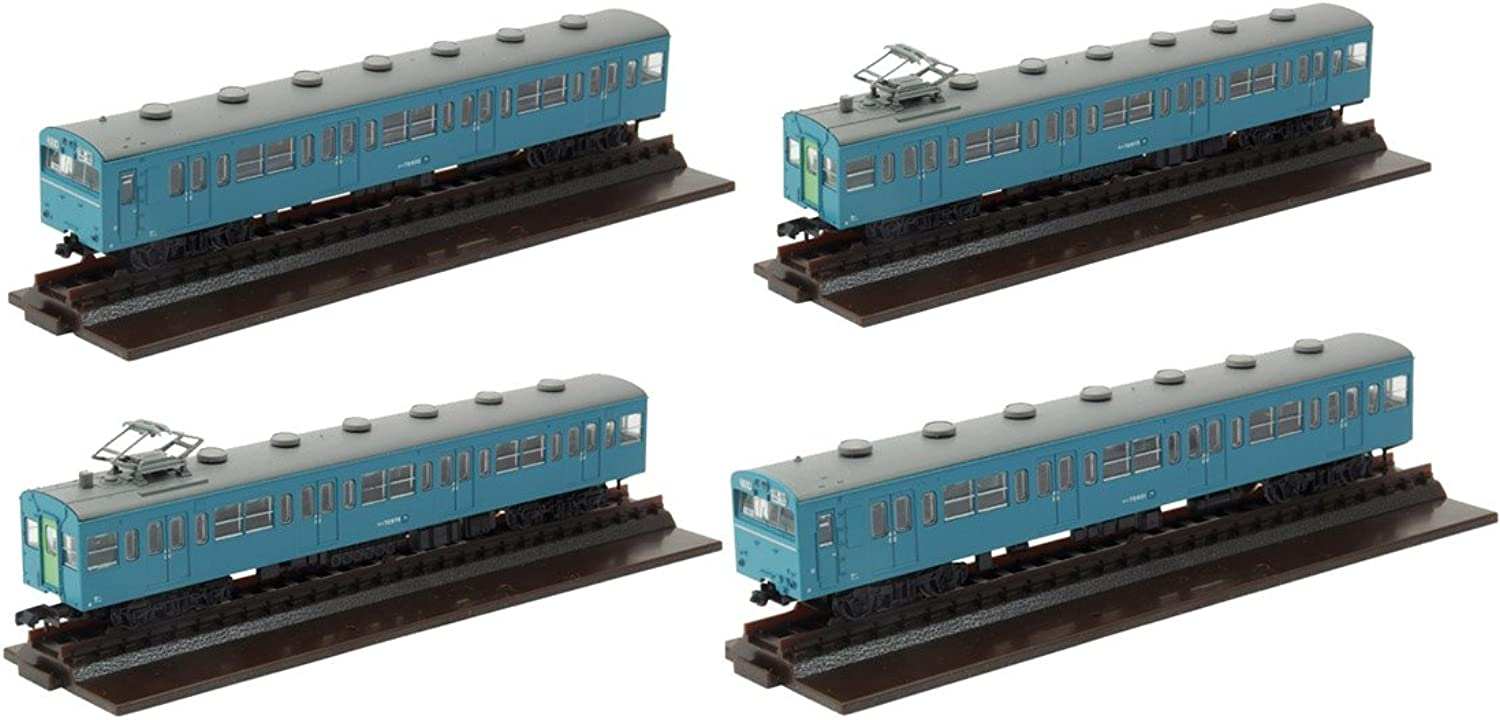 The Railway Collection J.N.R. Series72 Senseki Line Accommodation Remodeling Car  Sky bluee color (4Car Set) (Model Train) (japan import)