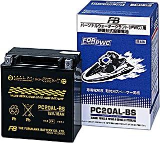 FURUKAWA [ 古河電池 ] PC20AL-BS パーソナルウォータークラフト(PWC)用 制御弁式鉛畜電池PC20AL-BS