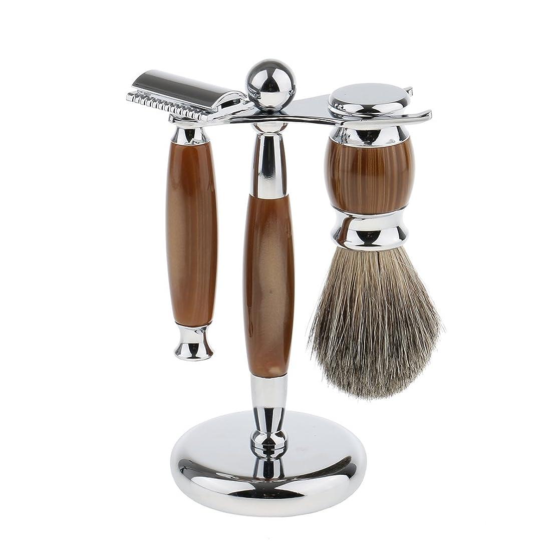 救援分割家畜Baoblaze 3点入り シェービング スタンド ブラシ マニュアル ダブルエッジ 髭剃り メイク レトロ プレゼント 3色選べ - タイプ3