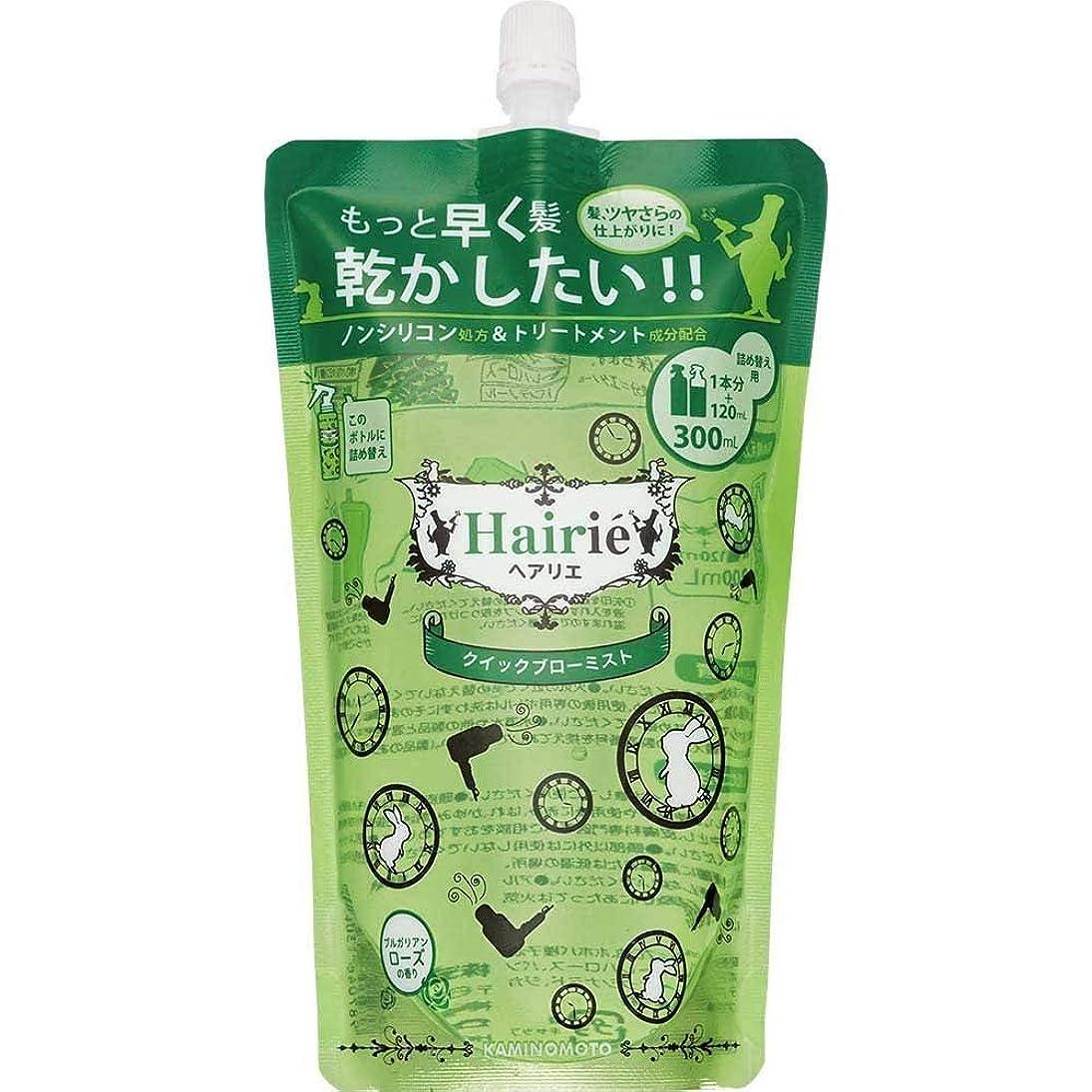高尚なネブ抑圧するヘアリエ クイックブローミスト ブルガリアンローズの香り 詰め替え 300mL×6個