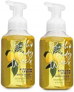 Bath and Body Works 2 Pack Kitchen Lemon Gentle Foaming Hand Soap 8.75 Oz.