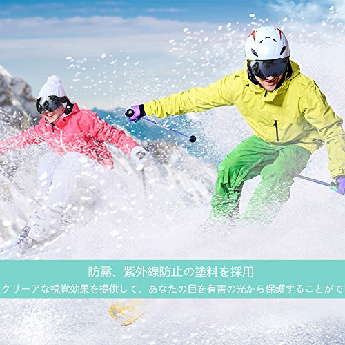 Chialstarスキーゴーグル2018新しい偏光レンズ着脱可能UV400紫外線プロテクション広視野球面ダブルレンズ曇り止めスキーゴーグルソフトフレームのアンチスクラッティングメンズとレディスの若者用スポーツゴーグル男女兼用防風/防雪/防塵山登り/スキーなど用(ブラック)