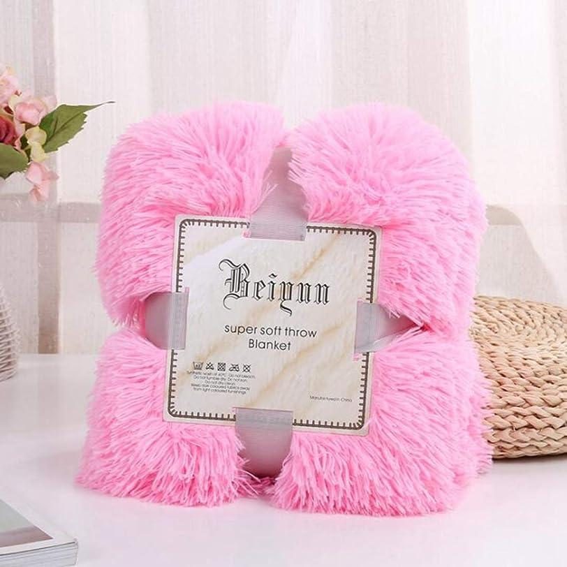 月曜使用法旧正月Linannau スーパーソフトロングシャギー暖かいぬいぐるみブランケットは、ベッドルームのソファの床のためのQulit居心地の良いソファの毛布を投げる (色 : ピンク, サイズ : 63