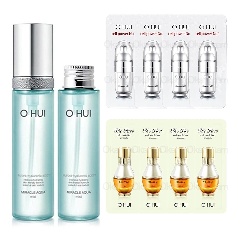 改善仮定する皮肉な[オフィ/ O HUI]韓国化粧品 LG生活健康/ OHUI OMA05 Miracle Aqua Mist/ミラクルアクアミスト50mlx2個 +[Sample Gift](海外直送品)