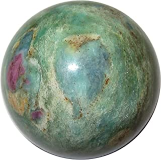 Satin Crystals Ruby Fuchsite Sphere Crystal Healing Ball Love Energy Heart Chakra Stone Green Red Gem- India Collectible C10 (Kyanite Heart, 1.7 Inch)