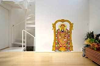 Rawpockets 'Lord Tirupathi Balaji' Wall Sticker (PVC Vinyl, 1 cm x 70 cm x 50 cm)