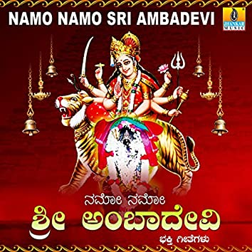 Namo Namo Sri Ambadevi