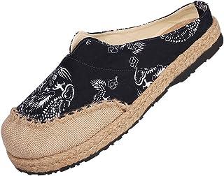 1e1f42209d Plástico botas chinas de Totem cuerda Lino para Alpargata Guantes Cómodo  Slipper Verano de cáñamo de