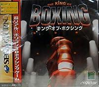 キングオブボクシング