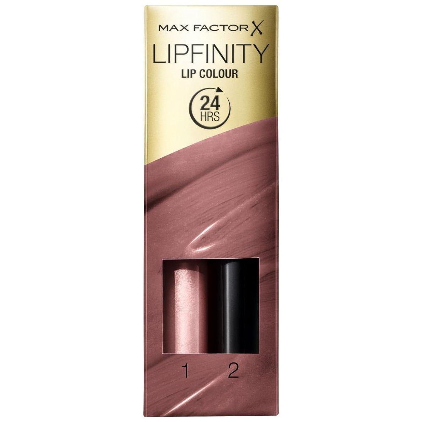 破裂独占サーキットに行くMax Factor Lipfinity - 16 Glowing マックスファクターlipfinity - 16白熱 [並行輸入品]