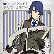 UTA NO PRINCE SAMA MAJI LOVE 2000% IDOL SONG 2 by Undecided