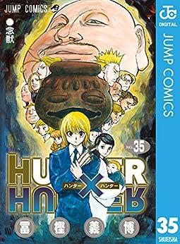 [冨樫義博]のHUNTER×HUNTER モノクロ版 35 (ジャンプコミックスDIGITAL)