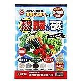 東商 天然100%野菜の石灰 3kg