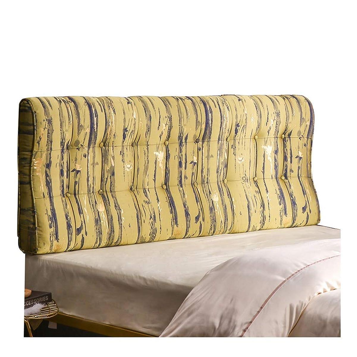 枕発掘する年次WZB背もたれシンプル居心地の良いベッドライニング腰椎を保護設置が簡単、4サイズ、2色(色:A-黄色、サイズ:150X66X12cm)