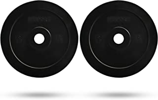 Best 5 lb olympic bumper plates Reviews
