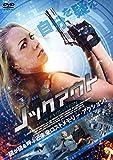 ノックアウト[DVD]