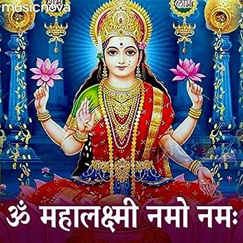 Laxmi Mantra - Om Mahalaxmi Namoh Namah