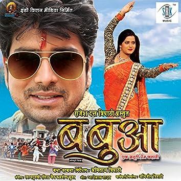 Babua (Original Motion Picture Soundtrack)