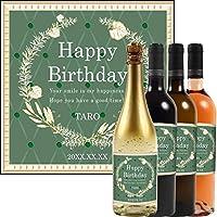 名入れ 名前入り オリジナルラベル ワイン 酒 【正方形ラベル】0058 白・スパークリング(金箔入り)2本セット 750ml×2