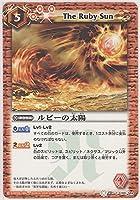 バトルスピリッツ/構築済みデッキ 爆炎の流星/BS01-100/ルビーの太陽/ネクサス/赤/5