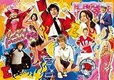 Clementoni 295555- Puzzle Infantil de High School Musical
