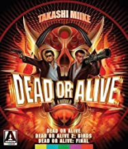 dead or alive trilogy blu ray