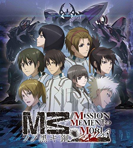 M3 Sono Kuroki Hagane: Mission Memento Mori [PSVita][Importación Japonesa]