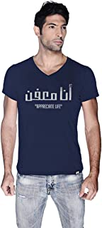 Creo T-Shirt For Men - Xl, Navy