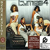 Tymes4 (+Bonus) by 4story (2003-10-08)
