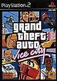GTA Vice City Platin [Playstation 2]