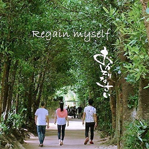Syunsui feat. Bonnji Asato & Aoi Taira