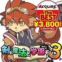 剣と魔法と学園モノ。3 ACQUIRE the Best - PS3