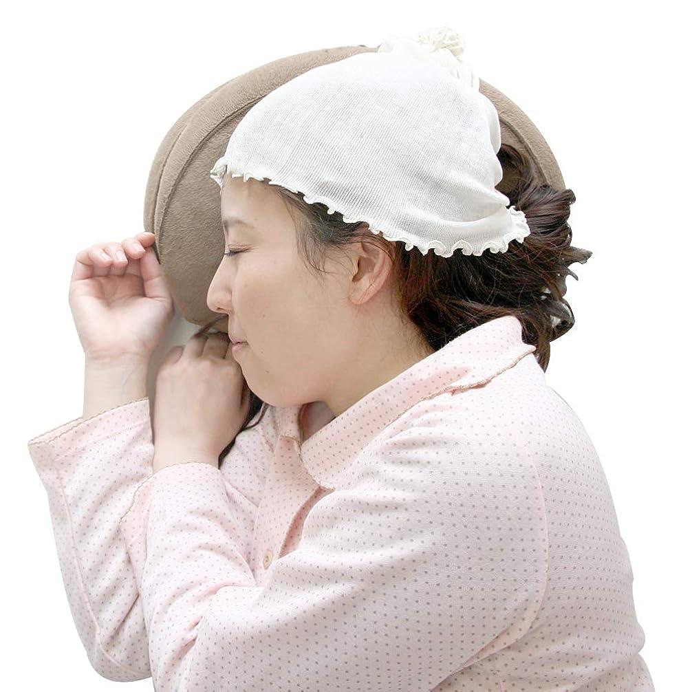 建てる祝う資金【絹屋】シルク100% ナイトキャップ(4463)