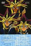 遊☆戯☆王 デュエルモンスターズ DVDシリーズ DUEL BOX 4[DVD]