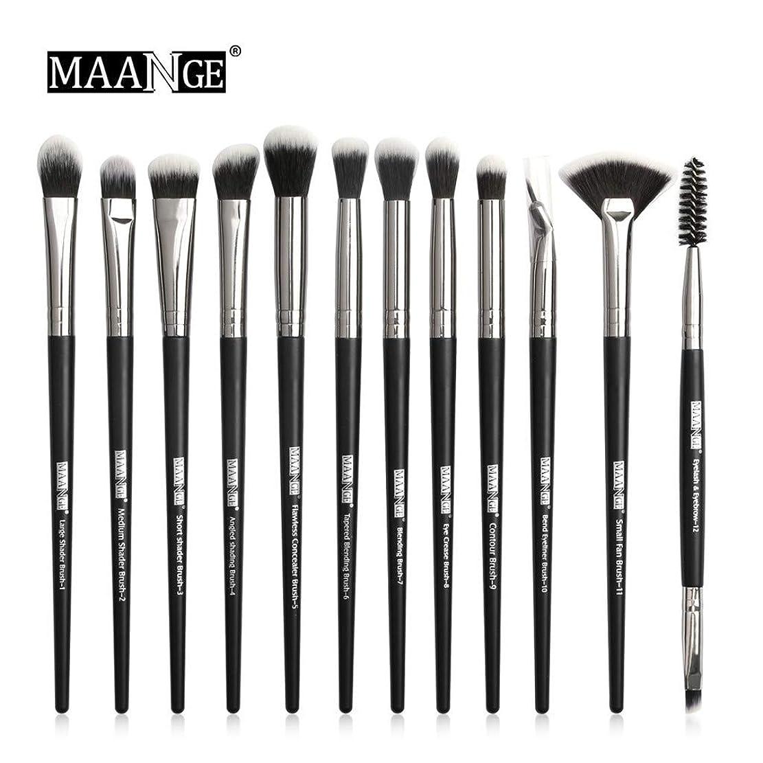 太い真実に慈善Akane 12本 MAANGE 気質的 高級 上等 綺麗 柔らかい 多機能 美感 アイメイク 魅力的 おしゃれ たっぷり 激安 セット 日常 仕事 Makeup Brush メイクアップブラシ