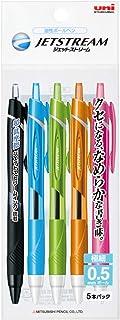 三菱鉛筆 油性ボールペン ジェットストリーム 0.5 限定 オフカラー 5本セット HSXN150055POC