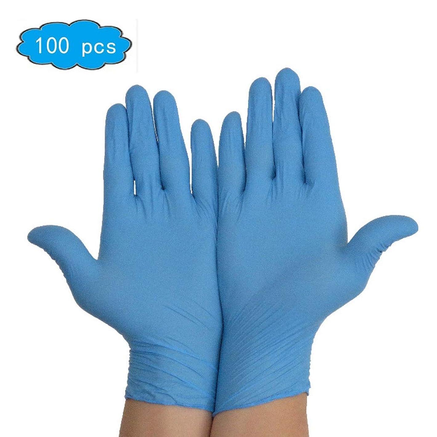 該当する共同選択信じるニトリル手袋 - パウダーフリー、ラテックスラバーフリー、試験医療グレード、使い捨て、非滅菌、食品安全、テクスチャード加工、青色、便利なディスペンサー100パック、手と腕の保護 (Color : Blue, Size : M)