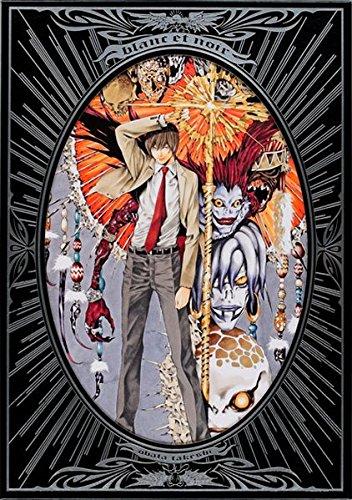 Obata, T: Death Note: Blanc et Noir