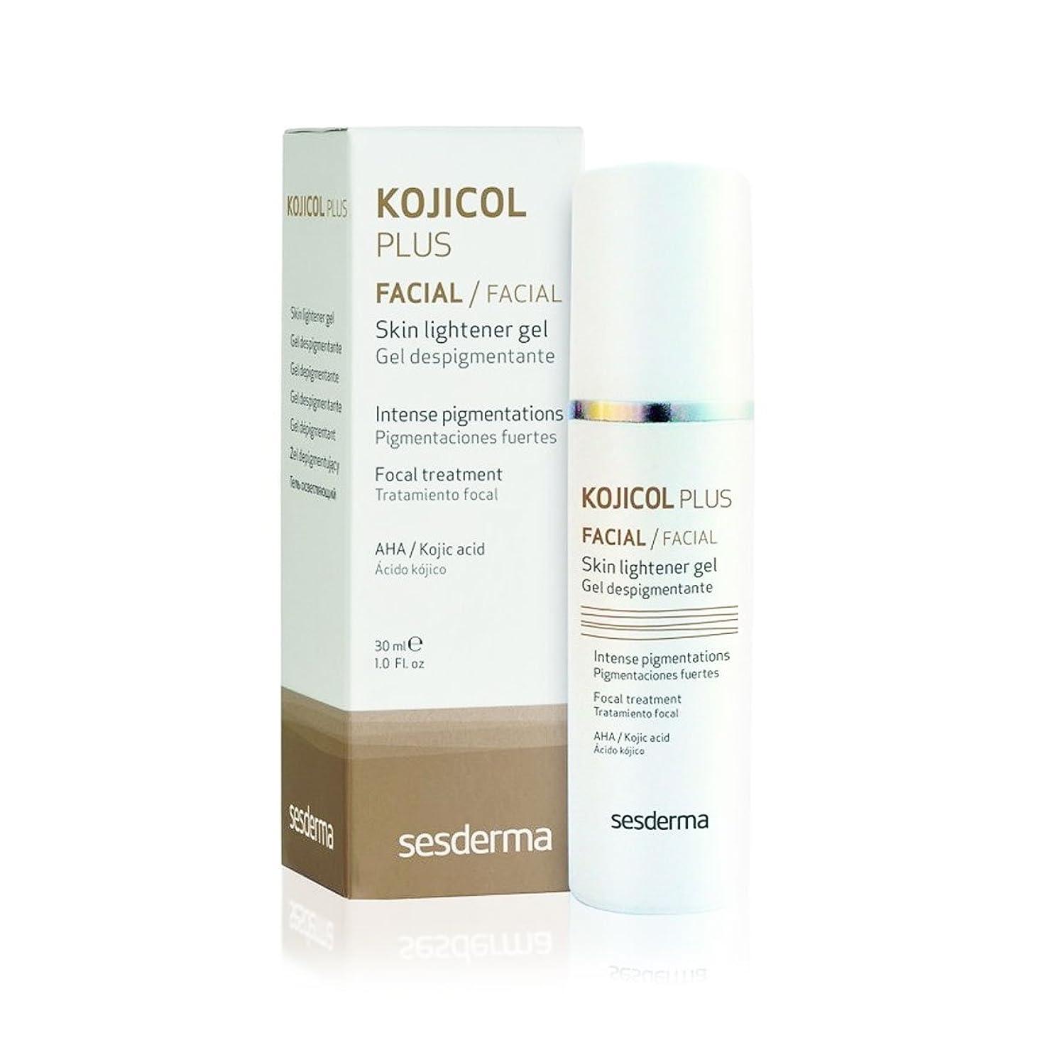 避けられない外国人聖なるSesderma Kojicol Plus Depigmenting Gel 30ml [並行輸入品]