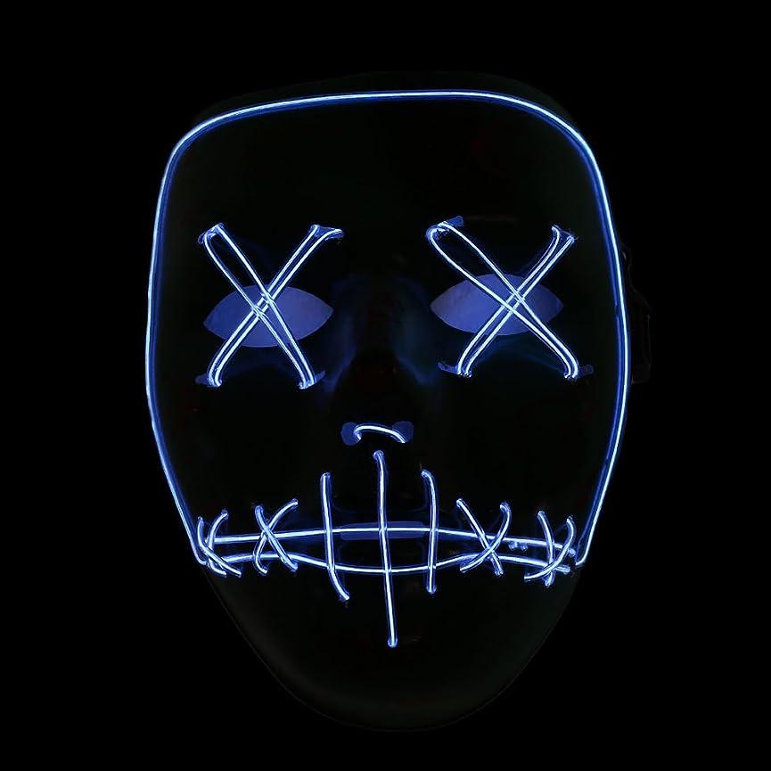 ハング不安引き受けるAuntwhale ハロウィーンマスク大人恐怖コスチューム、光るゴーストフェイスファンシーマスカレードパーティーハロウィンマスク、フェスティバル通気性ギフトヘッドマスク