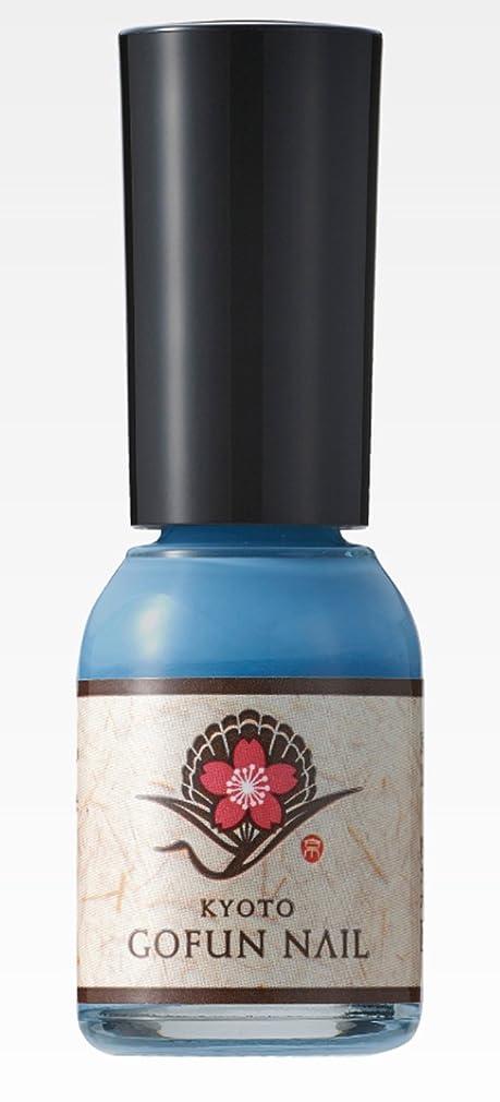 ガードブルーベル実質的に京の胡粉ネイル 水葵 10ml