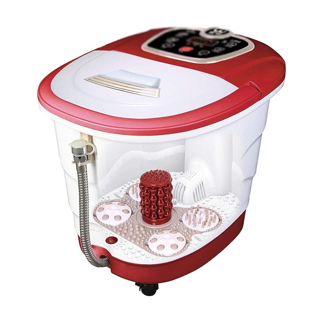 疲労調停する気味の悪いフットマッサージャー?フットバス 足浴槽のホームマッサージ加熱発泡流域ポータブルペディキュア機械電気加熱洗面台を高めます (Color : Red, Size : 47*40.3*45cm)