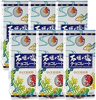 【ロイズ石垣島】石垣の塩チョコレート 3枚入 (6個セット)