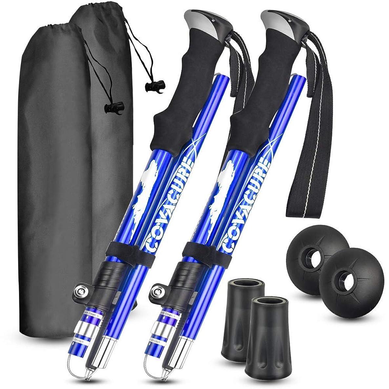障害者暫定カルシウムCOVACURE トレッキングポール 登山ストック ステッキ 軽量 2本セット アルミ製 おりたたみ コンパクト 持ち運び 収納ケース付き キャップ付き